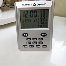 Digital Azan Clock Muslim Table Islam clocks mosque prayer time Products best gifts for all Islamic(China)