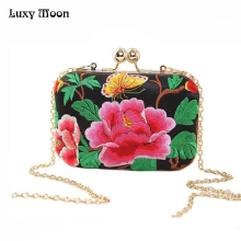 Embroidery Handbags 2017 Vintage Clutch Bags National Evening Clutch Bag Women Wedding Bags Chains bolsas feminina ZD377(China)