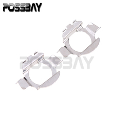 POSSBAY Auto Car Cover 1Pair H7 HID Xenon Bulbs Base Holders Adapters Retainer Clips Kit For VW Bora