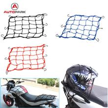 Moto Motorcycle 6 Hooks Hold Down Fuel Tank Net Helmet Luggage Bungee Cargo Mesh for Motorbike Scooter ATV