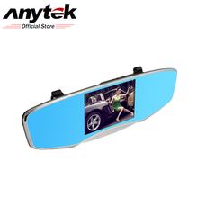 Anytek Q3 HD Wide-angle Dual-lens Car DVR Driving Recorder Night Vision Rear View Mirror  Camera Dashcam