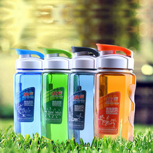 470ml Plastic Sports Water Bottle Space Bike/Outdoor/Camping Protein Powder Shaker Bottle(China)