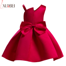 Christmas Red Blue Satin Flower Girl Dresses Special Neck Design Ball Gown Kids Pageant Dresses With Bow primera comunion(China)