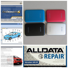 2017 best price auto repair software v10.53 alldata software with mitchell on demand 2015 new 50 in 1TB HDD DHL Fast free ship(China)
