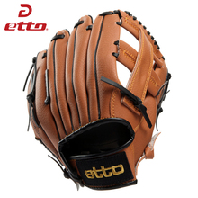 Etto Quality 10/11 Inches Men Professional Baseball Glove PVC Left Hand Softball Training Pitcher Glove Kids For Match HOB004(China)