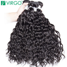 Virgo Wet And Wavy Human Hair Bundles Hair Extensions 1 Pc Malaysian Hair Weave Bundle 100% Natural Remy Hair No Tangle(China)