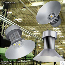 Wholesale led high bay light 50W LED mining lamps stadium light ,AC85V-265V, Industrial LED light CE & ROHS,2 year warranty