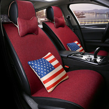 Car seat protector car seat cover for Dodge JCUV journey caliber nitro intrepid stratus Acura ZDX MDX RDX cushion covers