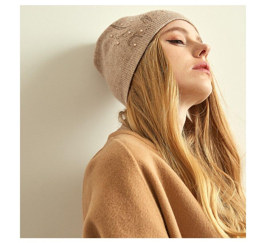 قبعات صوف للنساءبالوان متعددة 5
