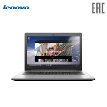 Laptop Computer Lenovo 310-15ISK (80SM00D6RK)15.6 Inch Free shipping laptop