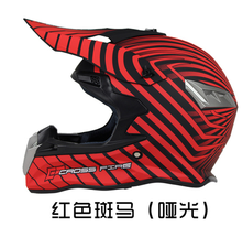 2017Motorcycle Best sale Fashion design motorcycle helmet off-road helmets ATV Dirtbike downhill racing motocross capacete zebra