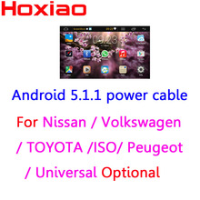 This link is to buy thefor my shop Android 5.1.1 system MTK series  model power cable / please choose your model cable