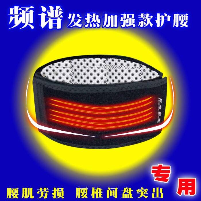 Self-heating waist support belt nursing health care belt/Warm uterus/free shiping<br>