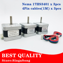 3pcs. Free shipping and Quality 17HS3401 4-lead Nema 17 Stepper Motor 42 motor 42BYGH 1.3A CE ROSH ISO CNC Laser and 3D printer