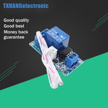 Integrated Circuits 1 Channel 12V Latching Relay Module with Touch Bistable Switch MCU Control(China)