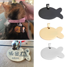 1 PC Personalized Pendant Steel Stainless ID Name Fish Shape Dog Cat Pet Tag For Blank Double Sided Engraved Message