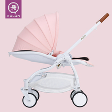 AULON Oyun Long baby stroller light umbrella car four-wheel collision folding can be lying children's baby carriages
