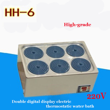 Buy 1PC High-grade HH-6 double digital display electric thermostatic water bath 304 stainless steel Material AC 50Hz 220V for $121.49 in AliExpress store