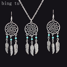 Bing Tu New Silver Color Jewelry Sets Bohemia Feather Leaf Design Necklace Earrings Women Wedding Party Costume Jewellery