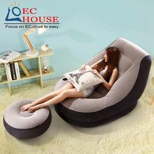 flocking lazy fashion household electric massage Inflatable sofa cr FREE SHIPPING