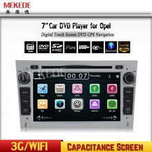 "7"" HD Full Touch Screen Car Auto radio DVD GPS for Opel Corsa Astra Zafira Vectra Meriva Black Silver Dark Grey Option"