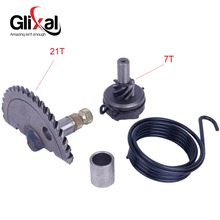 Glixal 55mm Kick Start Shaft Gear Idle Gear GY6 49cc 50cc 139QMB 139QMA Chinese Scooter Moped ATV (21T+7T)