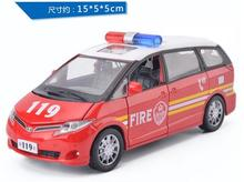 wholesale 1:32 TOYOTA previa ambulance car model to simulate the back of the car light alloy toys for children gifts(China)