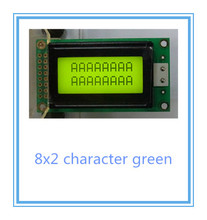 Free shipping 2pcs 8x2 0802A LCD display module green 58x32mm LC0821-LY SPL780D1 HD44780 WH0802A1 PC0802-A LMB0820A TM82A(China)