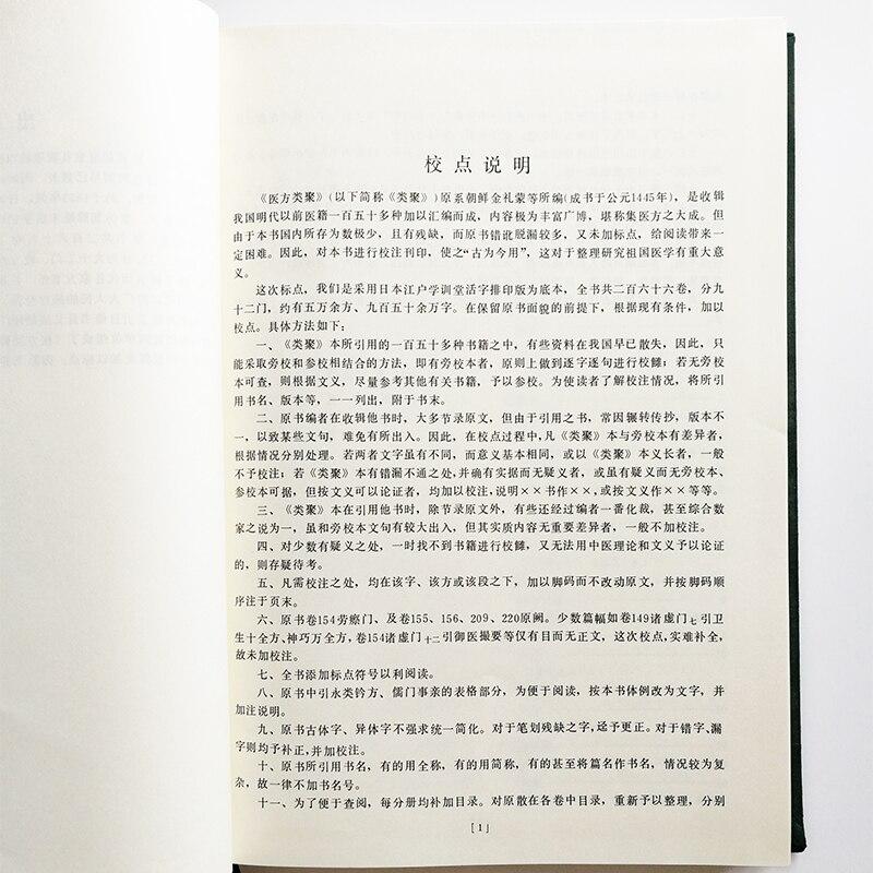 QQ20180701-4
