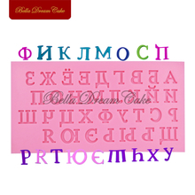 Russia Alphabet Cake Decorating Silicone Molds Cake Border Fondant Mold Chocolate Mould for Kitchen Backing Cake Tool SM-218