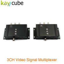 High Quality up to 600m Transmission Distance CCTV Camera Transmitter 3CH Video Multiplexer for Security System Kaycube(China)