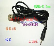 by dhl or ems 500pcs 1m Black USB to 2.0mm DC 5V Charger Cable For NOKIA N8 N78 N96 N95 5800  100 106