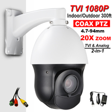 "Outdoor CCTV Security Full HD TVI 1080P 2.0MP 4"" MINI Size High Speed Dome PTZ Camera 20X Optical ZOOM IR 100M Auto Focus IP66"