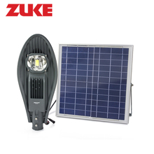 ZuKe Solar Panel Powered Garden Lamp 20W LED Automatic Control Street Light Outdoor Solar Lighting System(China)