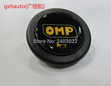 Black OMP Racing Steering Wheel Horn Button Push Cover(China)