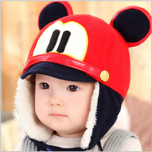 2017 kids winter hats snow cap ear protection bonnet enfant boys girls bomber cap added velvet very warm pilot aviator kids hat(China)