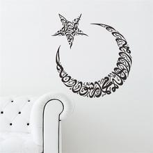 &% Star Moon Islam Calligraphy Art Muslim Quotes Wall Stickers Kids Room Bedroom Home Decor 3d Vinyl Wall Decal Wallpaper Mural