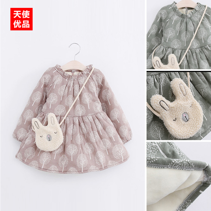 New Children Autumn And Winter Dress Kids Cartoon Outwear Costume With Rabbit Bag Cotton Warm Dress For Girls Thicken Clothing <br><br>Aliexpress