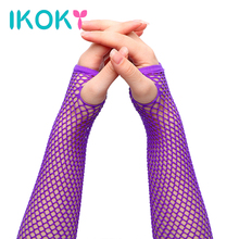 Buy IKOKY Sex Toys Women Long-sleeve Faux Leather SM Bondage Adult Games Sex Products Sex Gloves