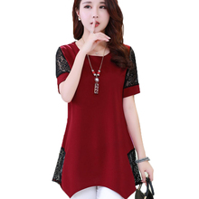 Buy Mother clothing summer short-sleeve T-shirt middle-age plus size top female fashion loose basic shirt for $10.60 in AliExpress store
