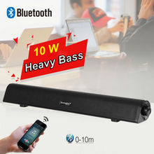 WIRELESS MINI BLUETOOTH TV SOUNDBAR SPEAKER COMPUTER SOUND BAR , WITH BT+USB AUDIO+AUX INPUTS , BEST FOR TV AND COMPUTERS