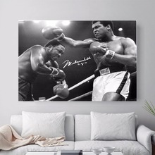 Muhammad Ali Boxing Forever Canvas Art Print Painting Poster Wall Pictures For Living Room Decoration Home Decor No Frame