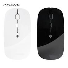 ANENG Rechargeable Wireless Mouse Bluetooth 3.0 Wired &Wireless Optical Mouse For Laptop PC Tablets Mause