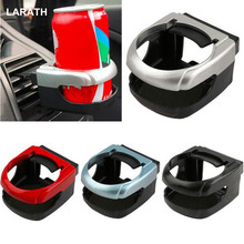 2017 Hot Car Air Condition Vent Outlet Can Water Bottle Cup Mount Holder