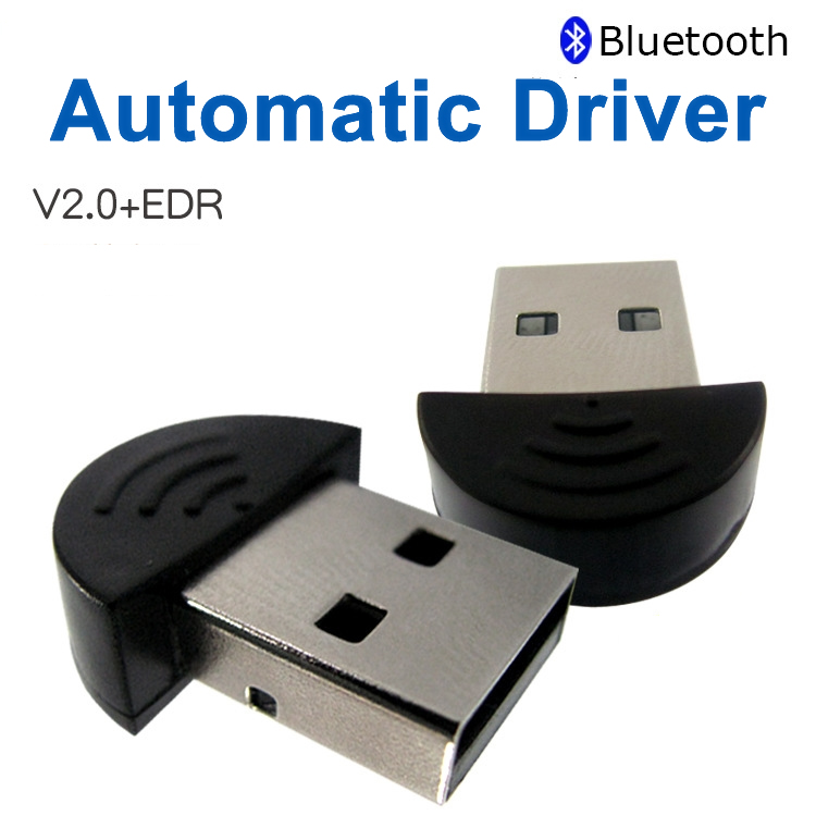Usb bluetooth adapter v2. 0 wireless dongle free driver usb2. 0 20m.