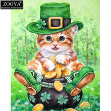 ZOOYA 5D DIY diamond embroidery cute little cat diamond painting Cross Stitch full square Rhinestone mosaic decoration gift ZX