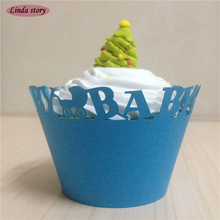 2017 New 50pcs Laser Baby Carriage Cupcake  Wrapper Wedding Favors Party Supplies Decoration Birthday Party Decoration