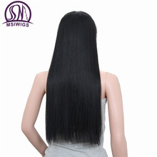 MSIWIGS Straight Long Hair Extension 5 Clips in Hair Extensions 24 Inch Black Synthetic Hair Blonde False Hair(China)