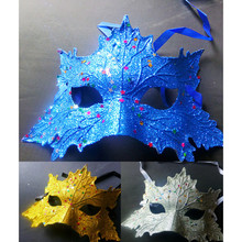 New Girls Woman Lady Fashion colourful Mask Maple leaf shape Prom Party Halloween Masquerade Dance Masks Accessories F2R