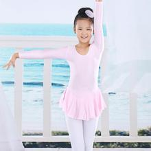 Hot Sale Full Length Girl Dancing Cloth Children Girls Ballet Dress Kids Gown Dance Dresses Baby Party Girl Leotard(China)